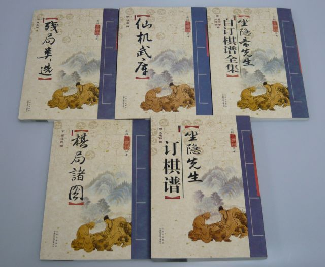 Weiqi Ancient Game Manuals Collection