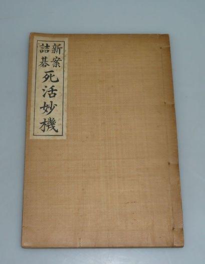Shikatsu Myoki-01