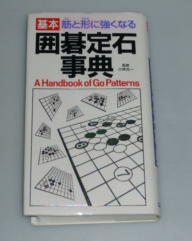 A Handbook of Go Patterns