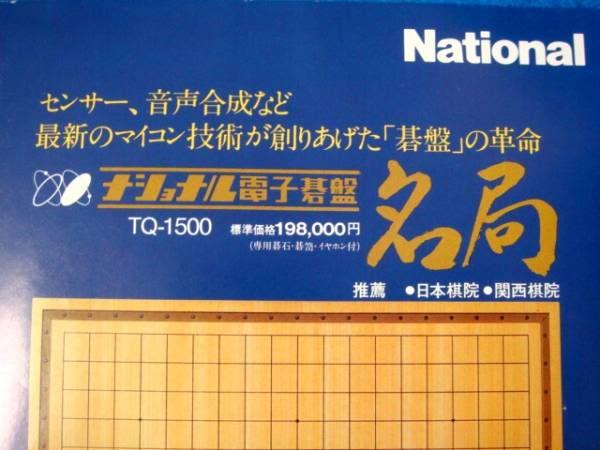 GS26-TQ1500-03