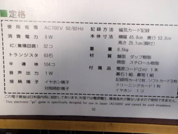 GS26-TQ1500-13