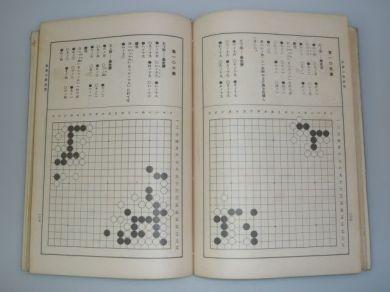 Tsumego New Study-02