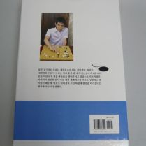 Yi Sedol Famous Games Selection-03