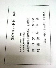 Yasui Chitoku Games Collection-03