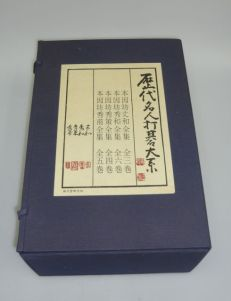 Compendium of Historical Past Masters Game Records-02