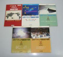 World Amateur Go Championship-02