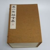 Takagawa Shukaku Complete Game Records Limited Edition-02