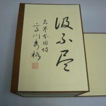 Takagawa Shukaku Complete Game Records Limited Edition-03