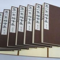 Takagawa Shukaku Complete Game Records Limited Edition-04