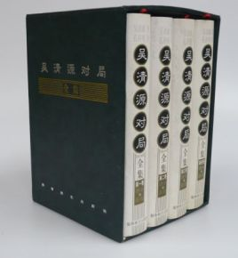Go Seigen Complete Games Collection-03