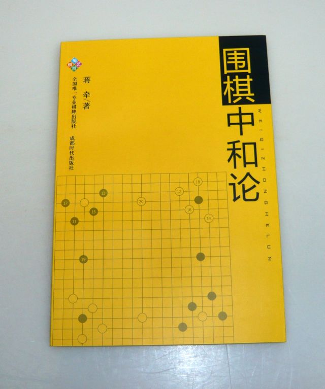 Discussion on Weiqi Ending in a Tie
