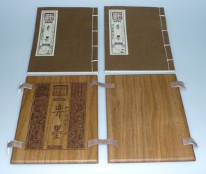 Chinese Weiqi Ancient Manuals Complete Collection-05