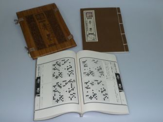 Chinese Weiqi Ancient Manuals Complete Collection-06