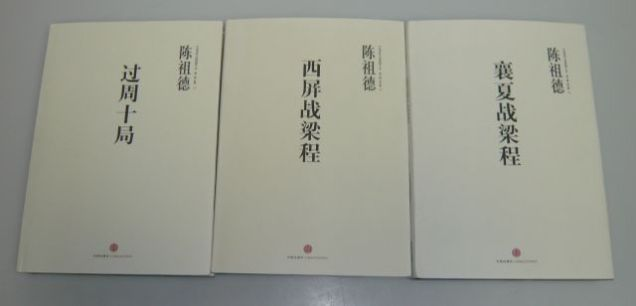 Chinese Weiqi Ancient Manuals With Detailed Explanation Series-03