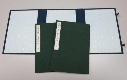 Games of the Sage – Yasui Senchi-01