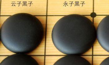 GS32-yongzi106small