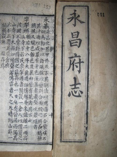 GS32-yongzi2